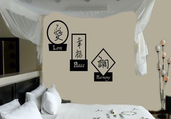 3 piece set PEACE LOVE HARMONY Feng Shui Kanji by ...