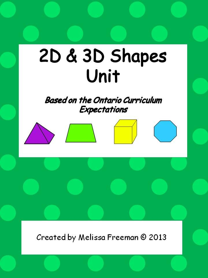 2D & 3D Shapes Unit for Grade 2 (Ontario Curriculum) | "|720|960|?|2bc6172d2b69eb6d8fd3a32e4380f2f9|en|False|UNLIKELY|0.44074007868766785