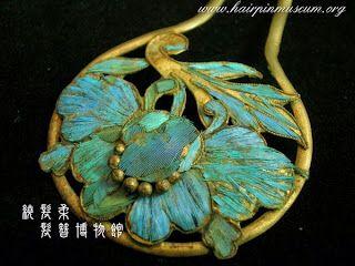 Kingfisher hairpin, China   Chinese Hairpin Museum