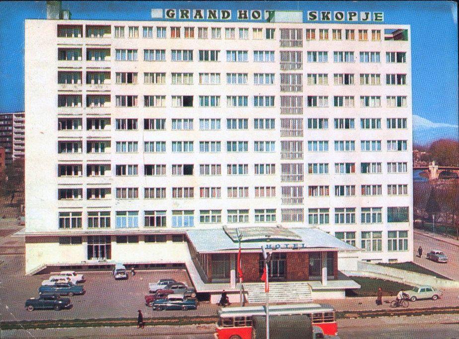 20Th Century Architects grand hotel / skopje, 1955 - 64. architect: slavko levi | 20th