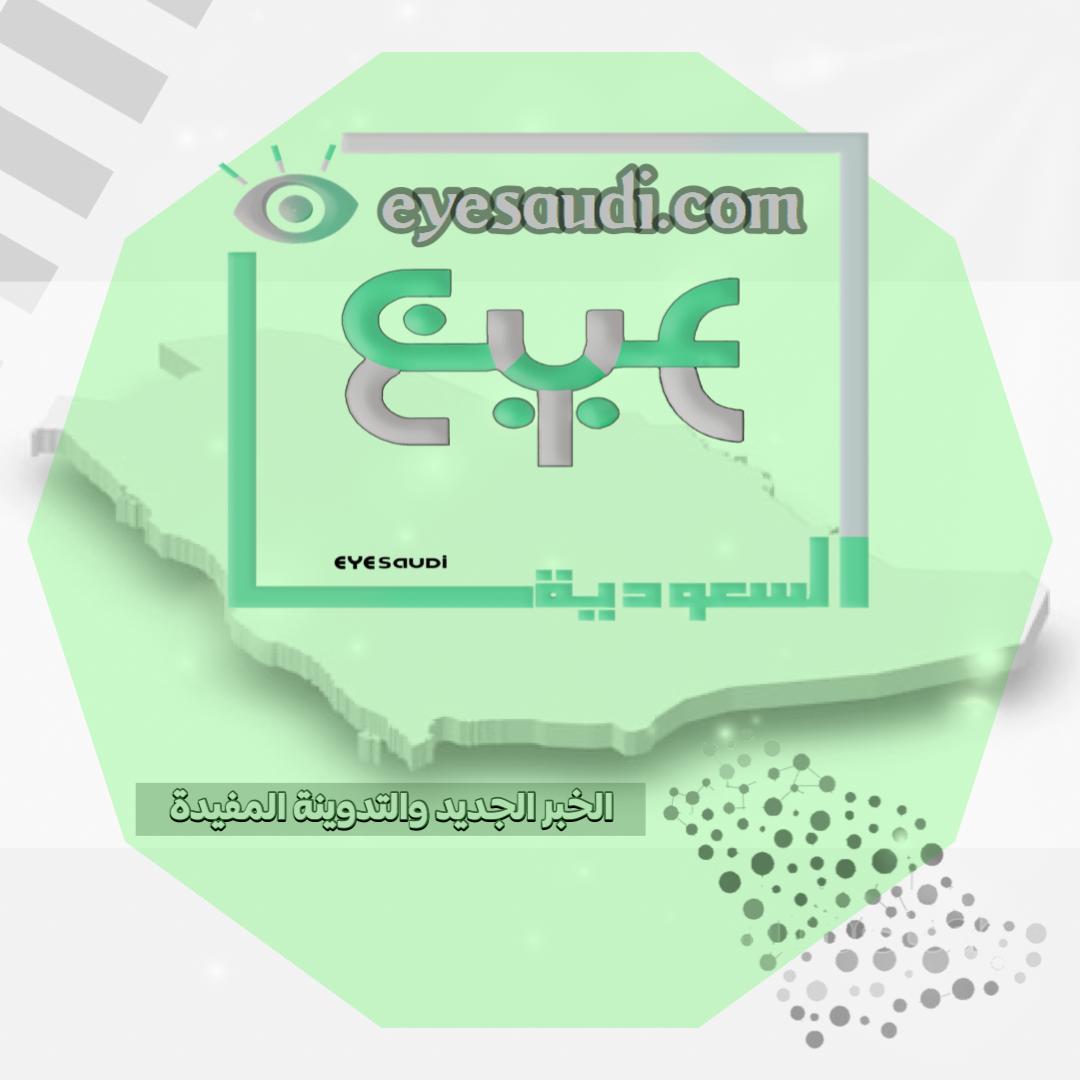 الخبر الجديد والتدوينة المفيدة نحن موقع عين السعودية نعرض كل ما يخص المملكة العربية السعودية من أخبار ومشاركات ومقالات والكثير من المحتو Novelty Tray Ice Tray
