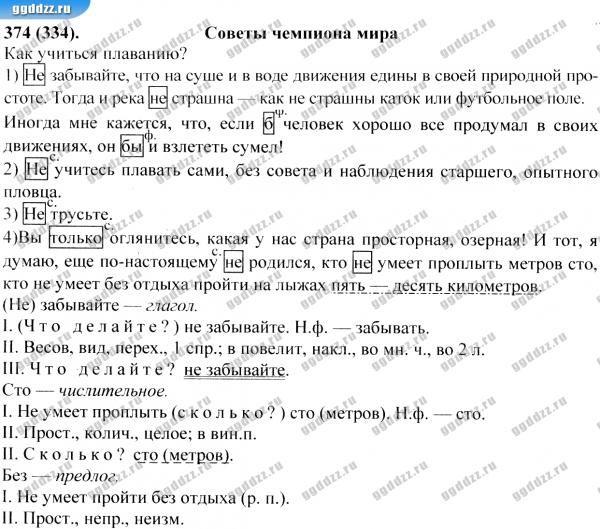 Смотреть гдз по физике 10 класс мякишев буховцев сотский