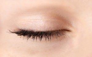 Charming Blepharoplasty | Eyelid Surgery Miami, Hialeah, Broward | Vanity Cosmetic  Surgery