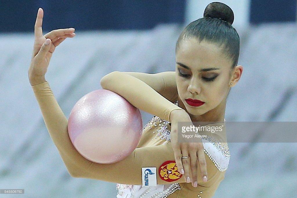 Russian rhythmic gymnast Margarita Mamun performs her ball routine during the…