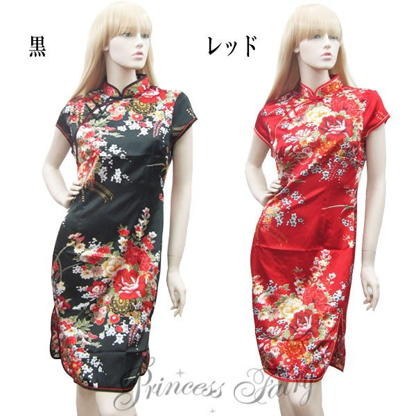 Japanese Dress - Google Search