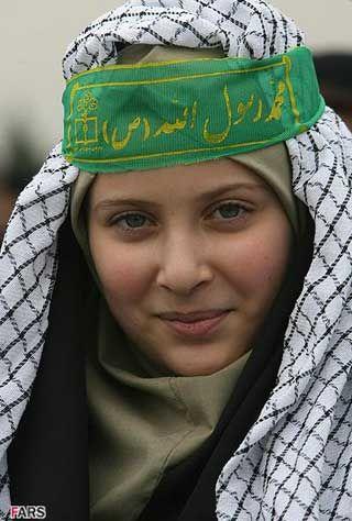 Iranian girl young Iranian girls