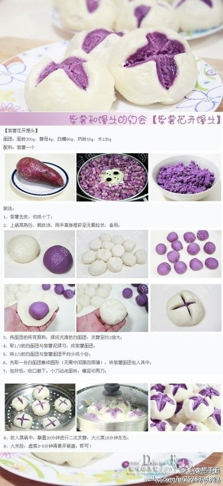 how to make sweet steamed buns