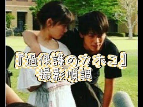 期待のドラマ ネタ)高畑充希、『過保護のカホコ』撮影順調 竹内