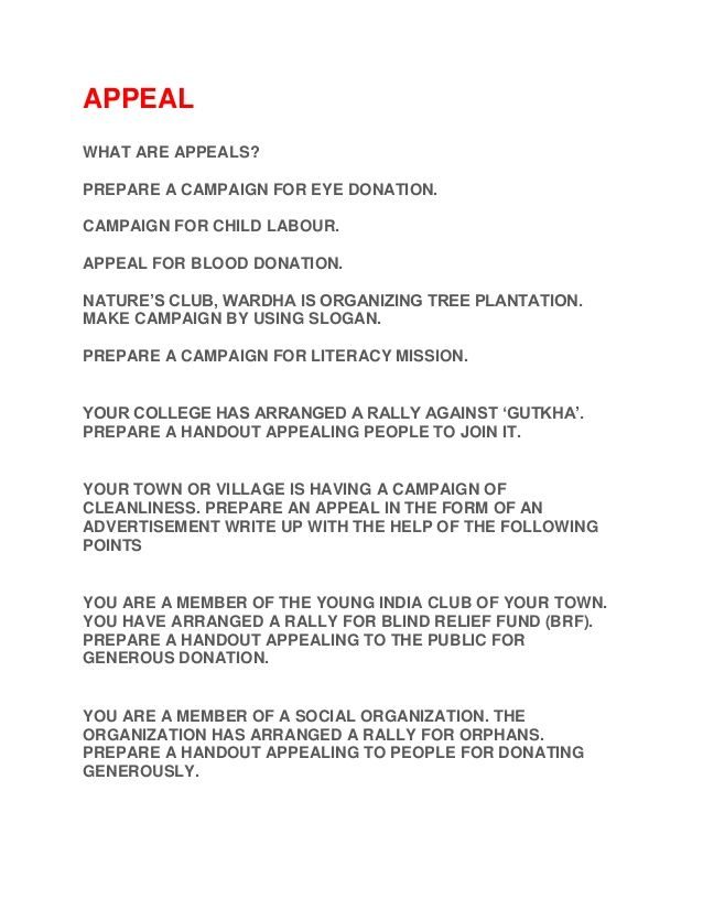 appeal what are appeals prepare campaign for eye donation letter - appeal letter template