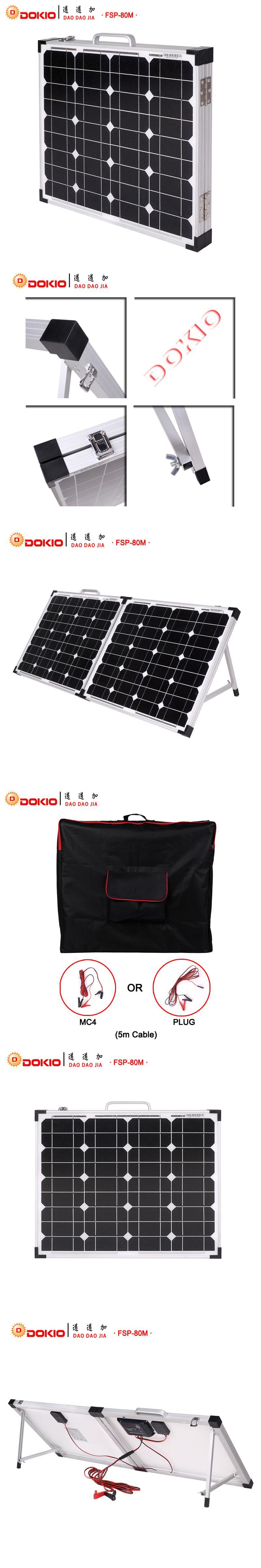 dokio brand foldable solar panel china 80w 2pcs x40w 10a 12v 24v