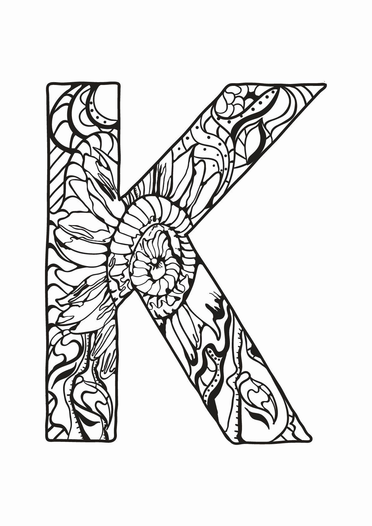 Pin By Katherine Tatis On Coloring Coloring Letters Coloring Pages Inspirational Coloring Pages