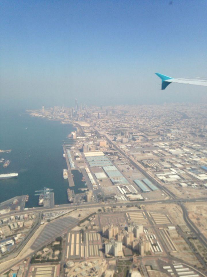 Kuwait International Airport Kuwait International Airport Airplane View