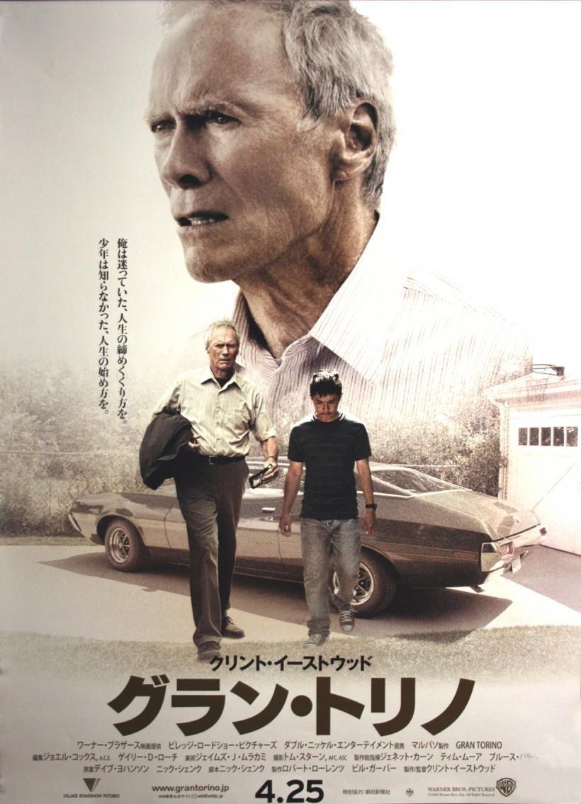 Clint Eastwood / Gran Torino | Clint eastwood movies, Clint ...