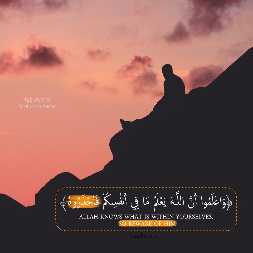 اللهم إنها الجمعة فاللهم إنك تعلم ما في نفسي ولا أعلم ما في نفسك إنك أنت علام الغيوب فإرزقنآ Quran Quotes Islamic Inspirational Quotes Islamic Quotes