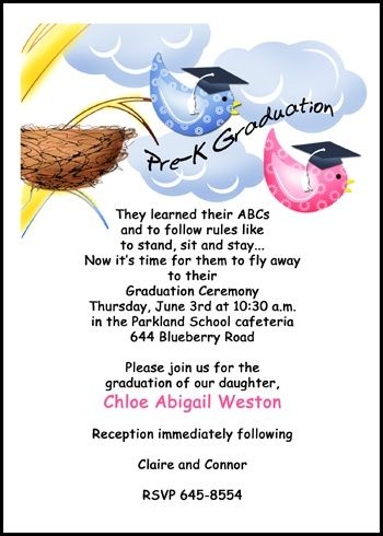 Little Tot Pre K Graduating Announcement And Invitation This Graduation Card For Preschool As Low 79