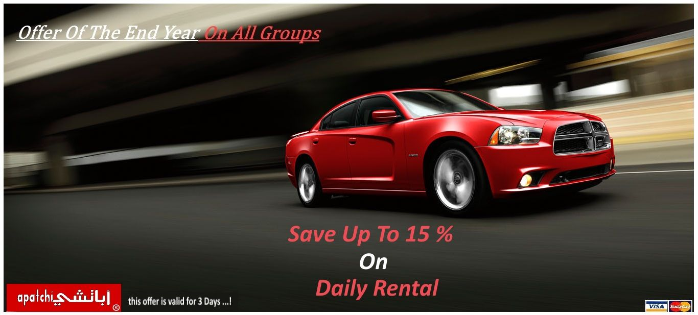 Welcome To Apatchi Cars Co Kuwait Car Rental Service Car Rental Dream Cars