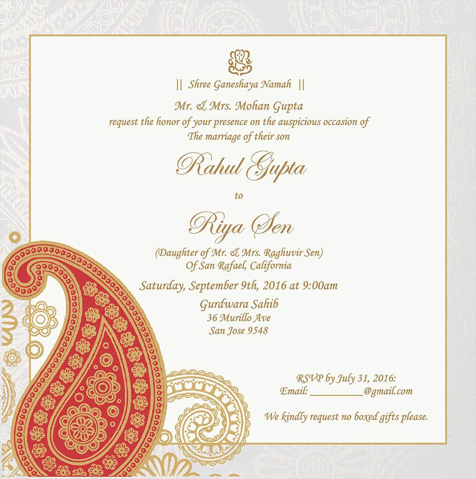 Marriage Ceremony Invitation Card
