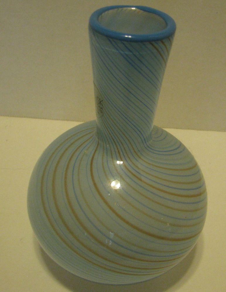 Vintage Dansk International Ltd Art Glass Blue Blown Swirl Bud Vase