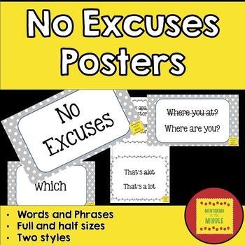 Grammar Word Wall No Excuses Words And Phrases