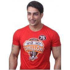 Raaje Jatt Dhillon | Punjabi T shirts - Urban Theka | Men