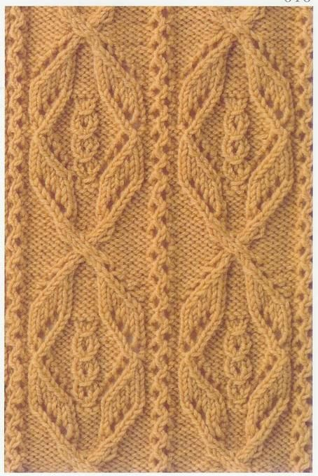 1/2  Knitting Patterns Book 250 by Hitomi Shida.  There are a few things I need to learn to be able to do this stitch, but WOW is it gorgeous!!