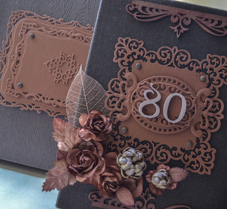 Открытка своими руками к 80 летию
