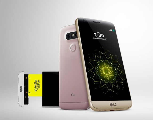 LGs G6 will have wider clearer Quad HD display http//ift