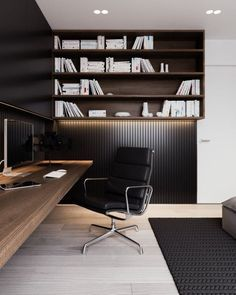25 Creative U0026 Modern Office Spaces U2013 From Up North. Home Office Furniture  IdeasModern ...
