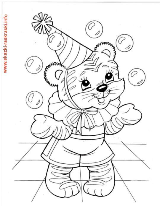 Раскраска Новый год в дома приходит (With images ...