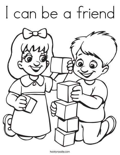 I Can Be A Friend Coloring Page Twisty Noodle Friendship Theme