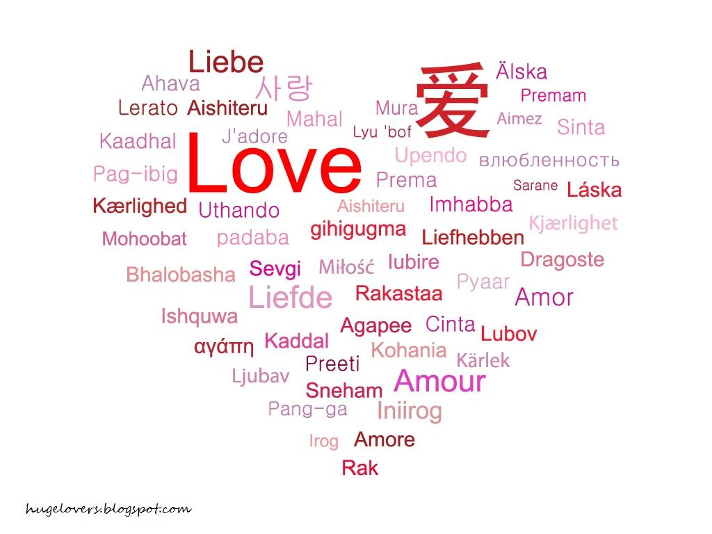 love quotes in french with english translation NU6gZVcv2