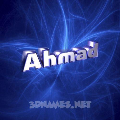 Ahmad Name Wallpaper Wallpapersafari Name Wallpaper Wallpaper