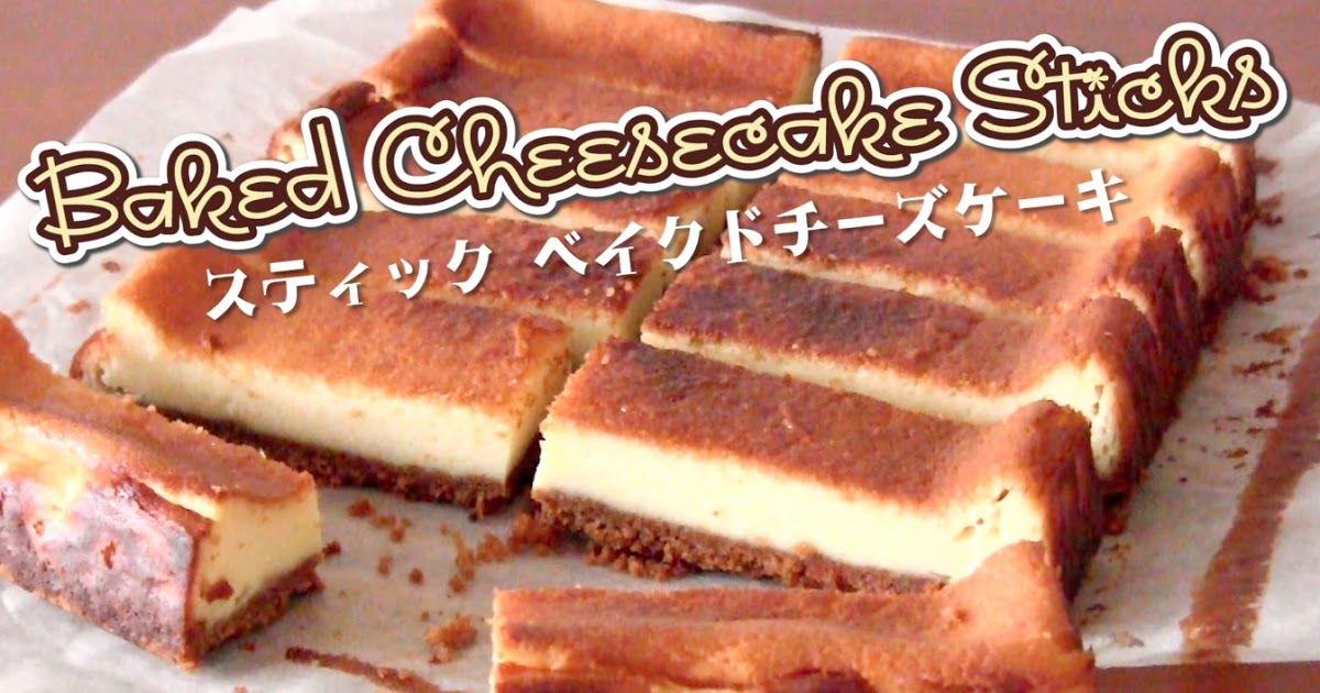 Easy tasty fun and kawaii japanese food recipes blog with how to easy tasty fun and kawaii japanese food recipes blog with how to forumfinder Gallery
