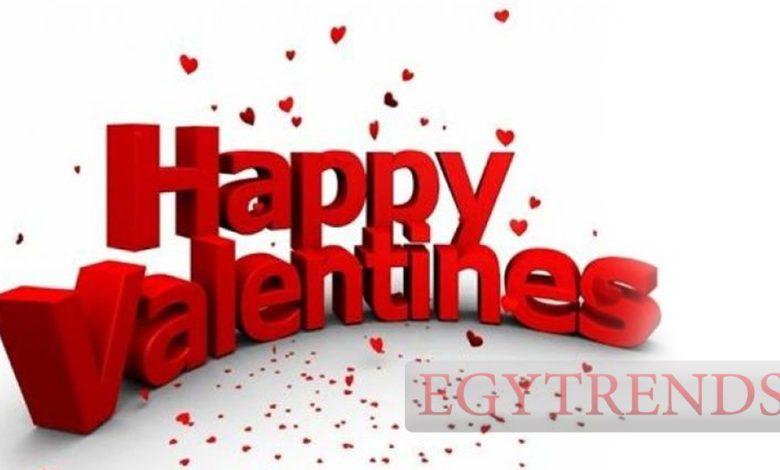 عيد الحب 2020 Valentine 8217 S Day Egypt