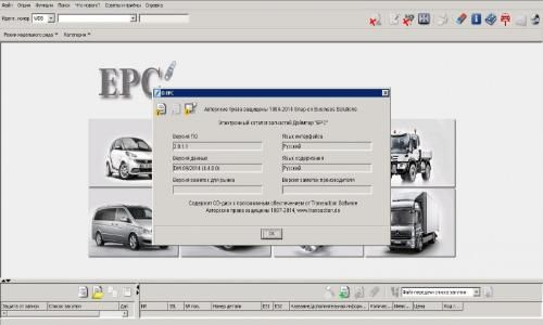 mercedes epc net keygen music