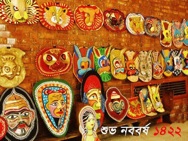 Bangla pohela boishakh greetings card pictures collection 1423 bangla pohela boishakh greetings card pictures collection 1423 m4hsunfo