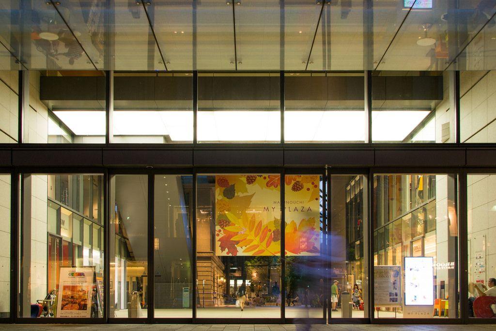 Marunouchi MY PLAZA (丸の内MY PLAZA). / Architect : Mitsubishi Estate (設計:三菱地所設計).