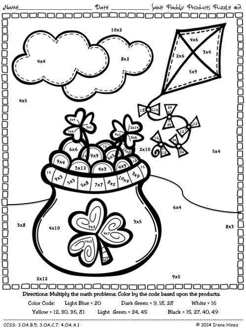 St Patrick S Day Math Coloring Pages Pictures