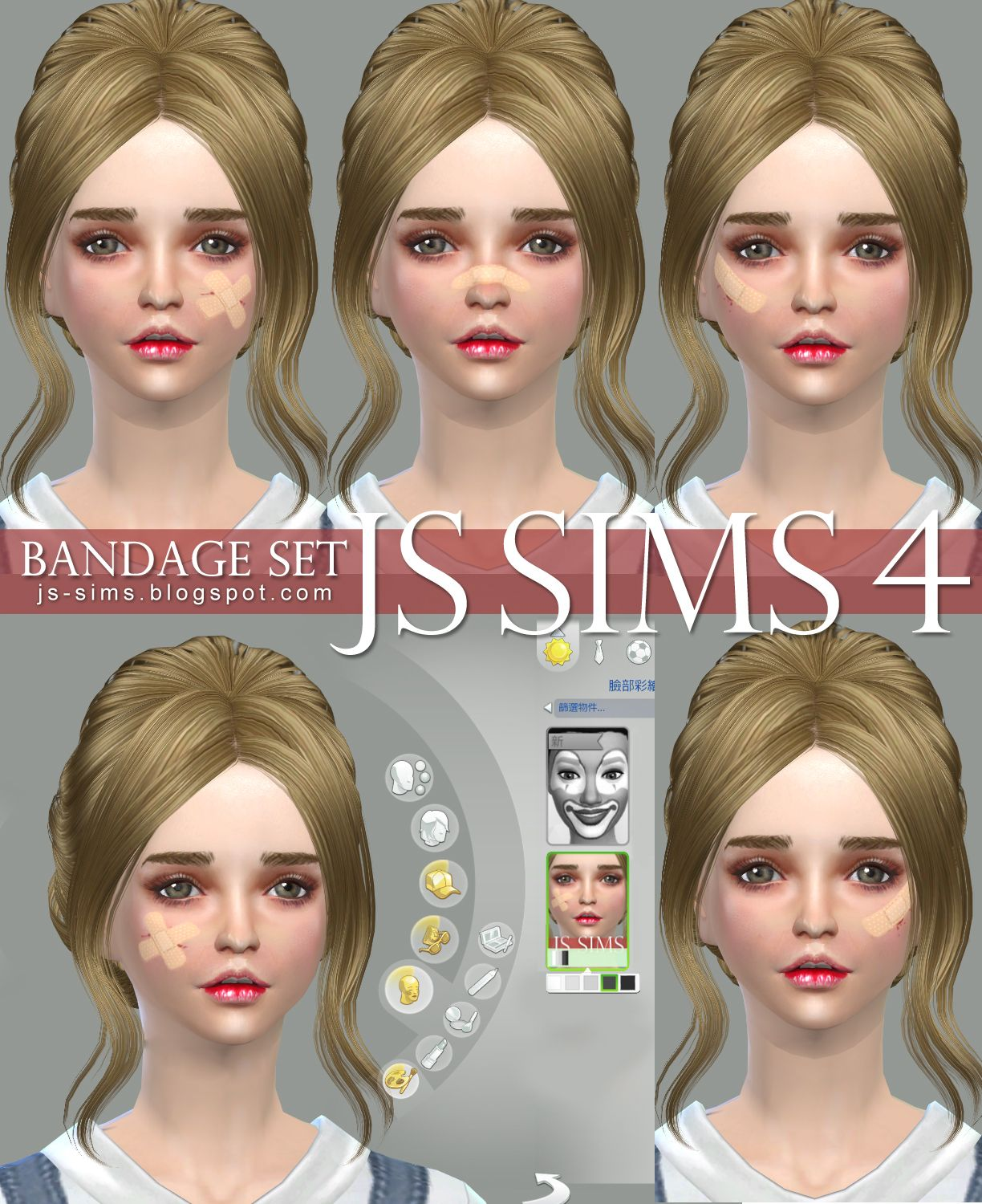The sims 4 hair accessories - Accessories Bandage Set From Js Sims 4