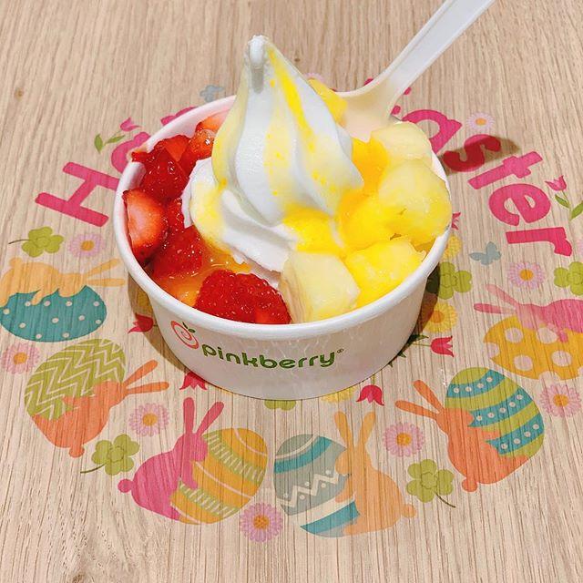 frozen yogurt bielefeld