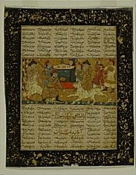Bahram Gur Wins the Crown, a folio from a Small Mongol Shahnama (Book of Kings), ca. 1340  Ilkhanid Watercolor and ink with gold and silver leaf on paper Image: 4 3/4 x 2 1/4 inches (12.07 x 5.72 cm) Sheet: 6 3/8 x 4 7/8 inches (16.21 x 12.37 cm) The Nelson-Atkins Museum of Art