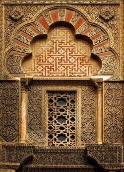 antiga serpente: A Grande Mesquita de Córdoba, Espanha por Ahmed AlBadawy