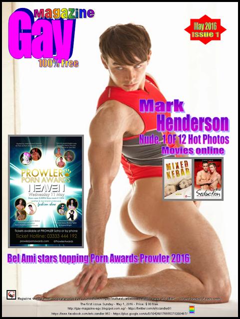 Free online gay magazine