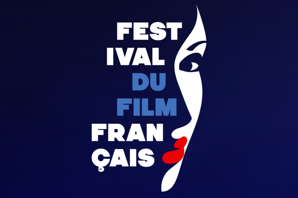 French Film Festival University Calendar The George Washington University French Film Festival French Films Film Festival