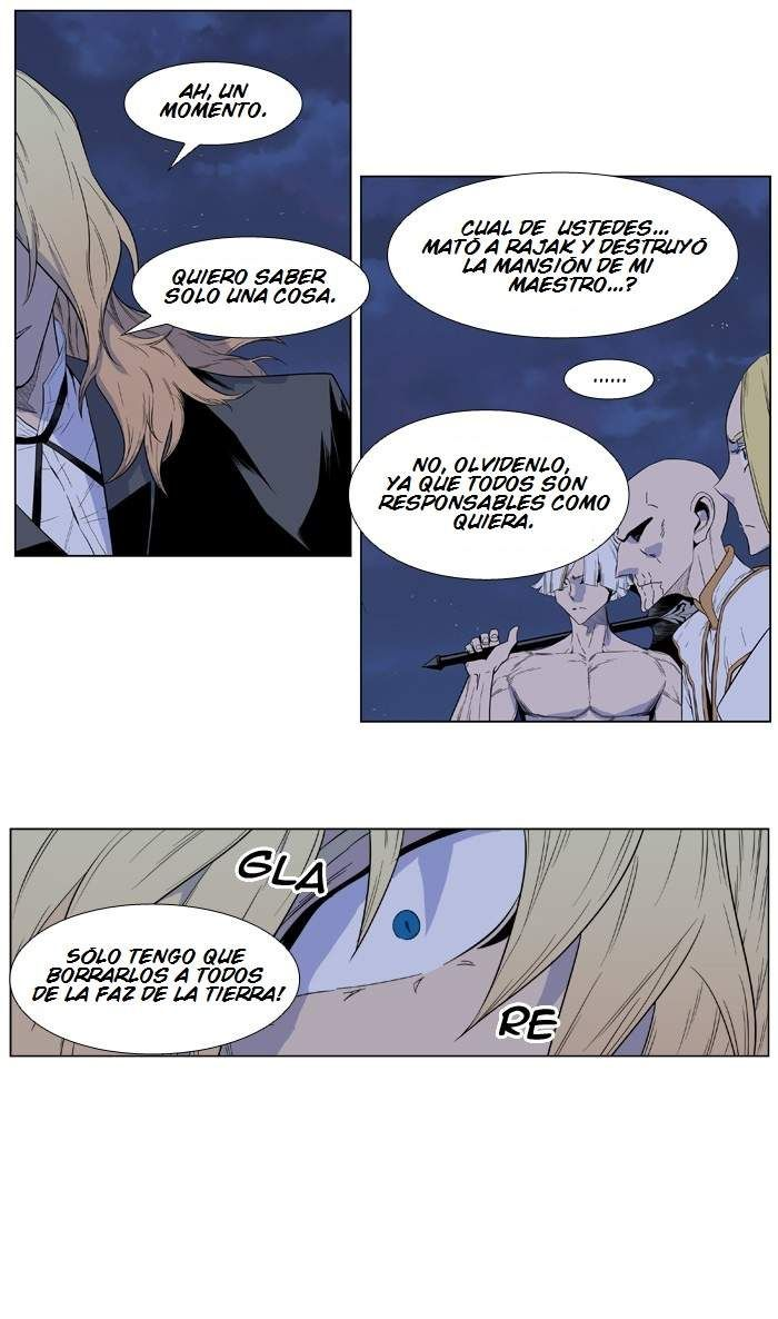 Noblesse 391