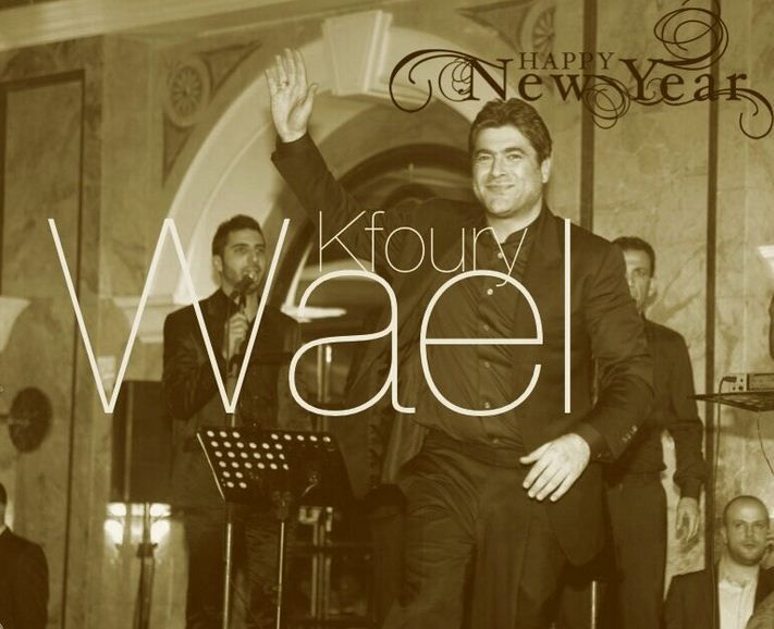 Kfourywael By Zeina Gedeon Happynewyearwaelkfoury Happy Year Happy New Happy