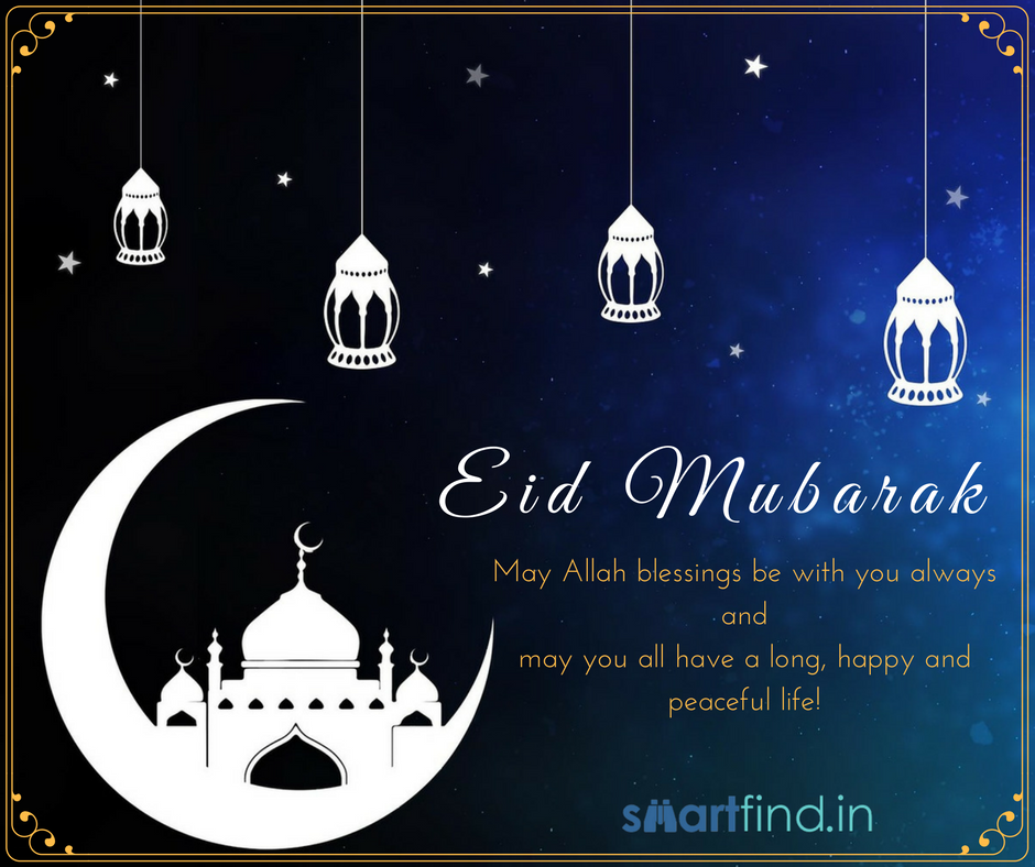 eid mubarak  best wishes for eid with images