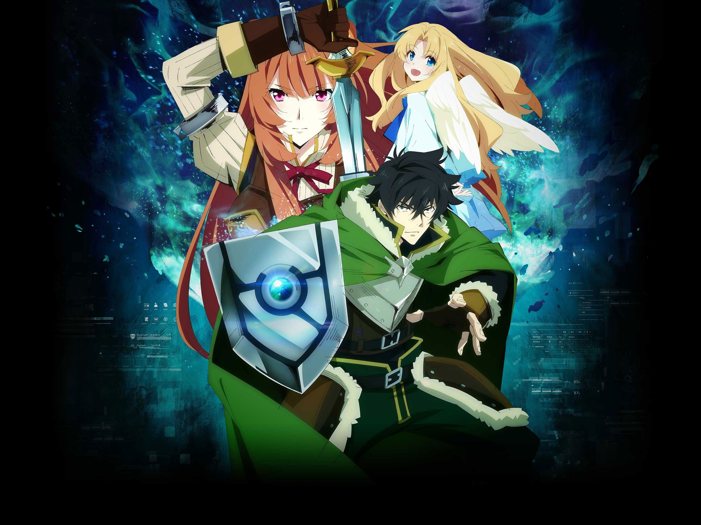Anime The Rising Of The Shield Hero Filo The Rising Of The Shield Hero Naofumi Iwatani Raphtalia The Rising Of The Shield Her Anime Hero Poster Anime Shows