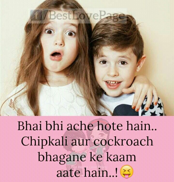 Hehehe My Bro Is Afraid Of Chipkali Lol Love My Bro
