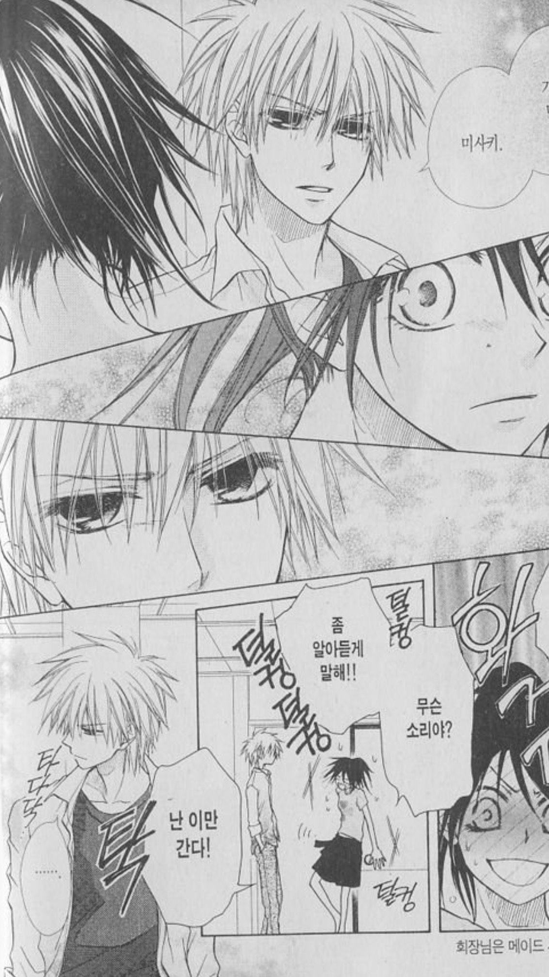 Pin by Layla on Manga Romantic comedy anime, Best